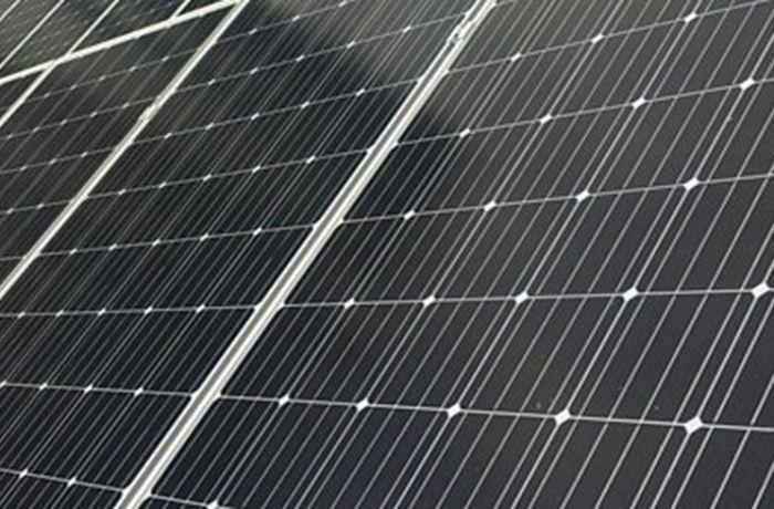 ЕБРР ищет консалтинговую фирму по солнечной энергетике для Албании