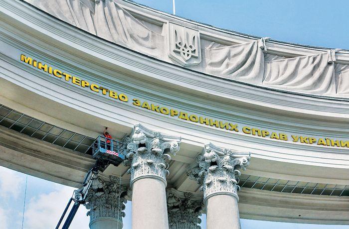 Украина откроет посольство в Албании в 2020 году