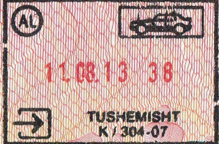 Виза в Албанию для россиян в 2019 году отменяется с 1 апреля по 31 октября