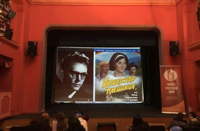 В Тиране завершилась неделя российского кино