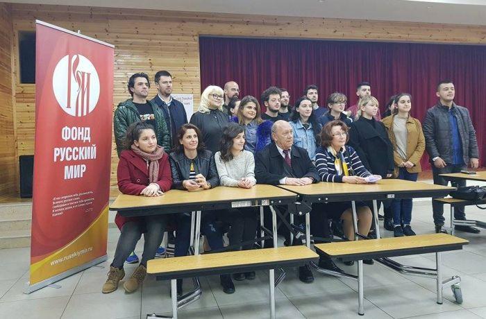 Конкурс знатоков русского языка прошел в Албании