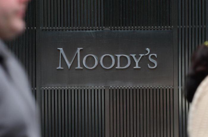 Moody's: темп экономического роста в Албании в 2018 году составит 3,9%