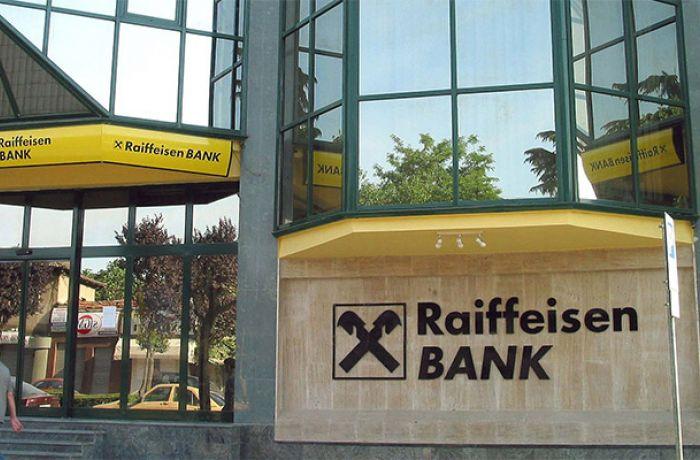 Онлайн-банкинг в Албании демонстрирует значительный рост