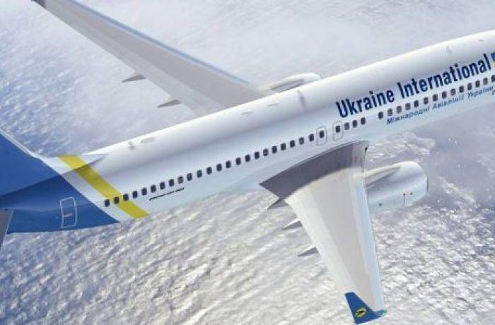Как долететь в Албанию из Украины? На борту лайнера МАУ