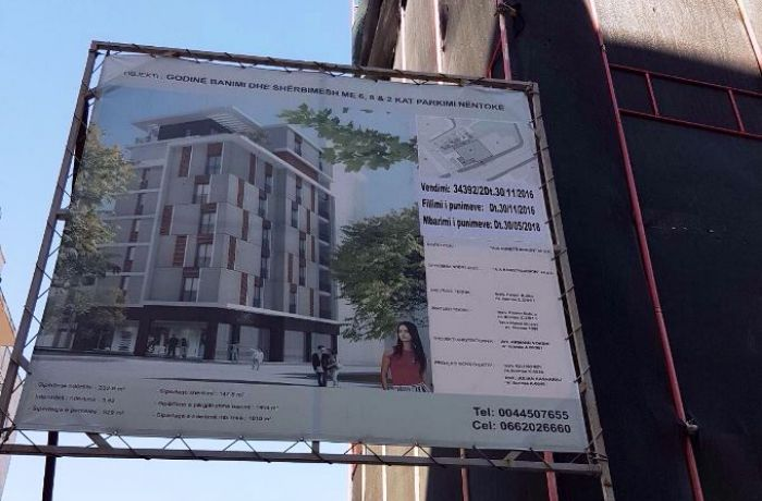 A-A Konstruksion shpk построит ЖК премиум-класса в центре Тираны