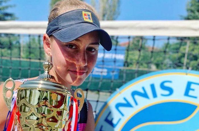 """Российская теннисистка завоевала """"золото"""" на турнире Telekom Albania Open"""