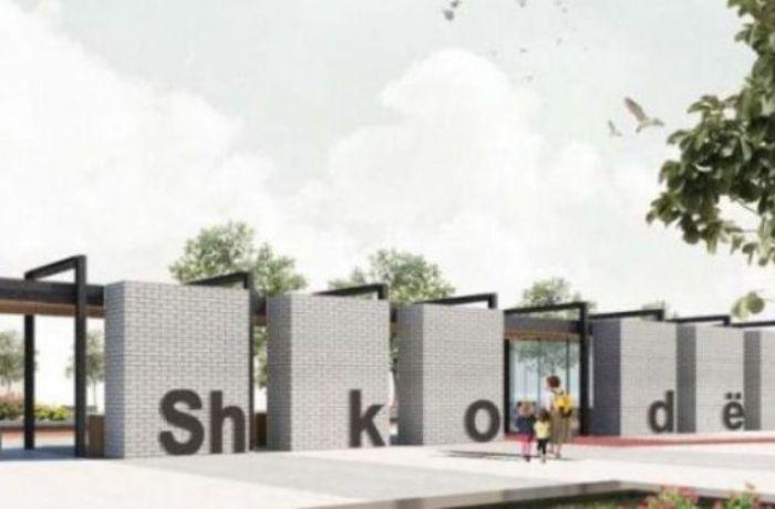 Как трансформируется албанский город Шкодер?