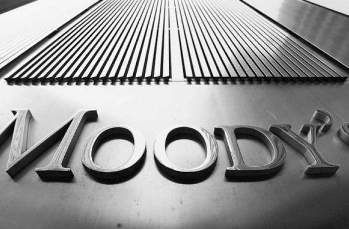 """Эксперты Moody's подтвердили кредитный рейтинг Албании на уровне """"B1"""""""