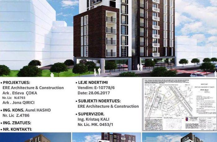 ERE Architecture & Constructio построит в Тиране жилой комплекс смешенной этажности