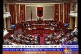Албания на шаг приблизилась к вступлению в ЕС благодаря ратификации реформы системы правосудия